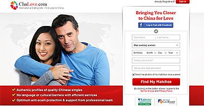 ChnLove.com homepage
