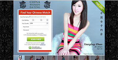 ChinaWomenDating.asia home page